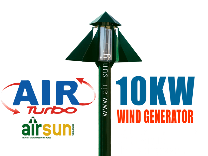 AIR-Turbo–10-KW