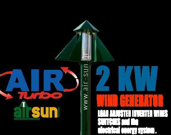 AIR Turbo – 2 KW