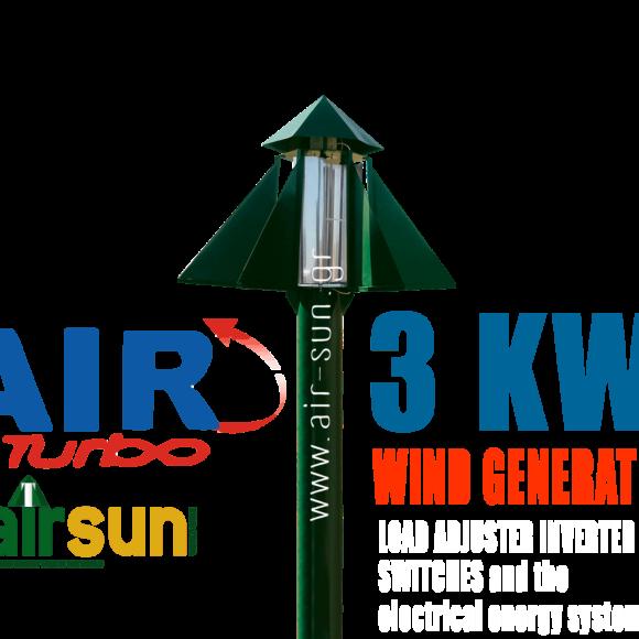 AIR Turbo – 3 KW