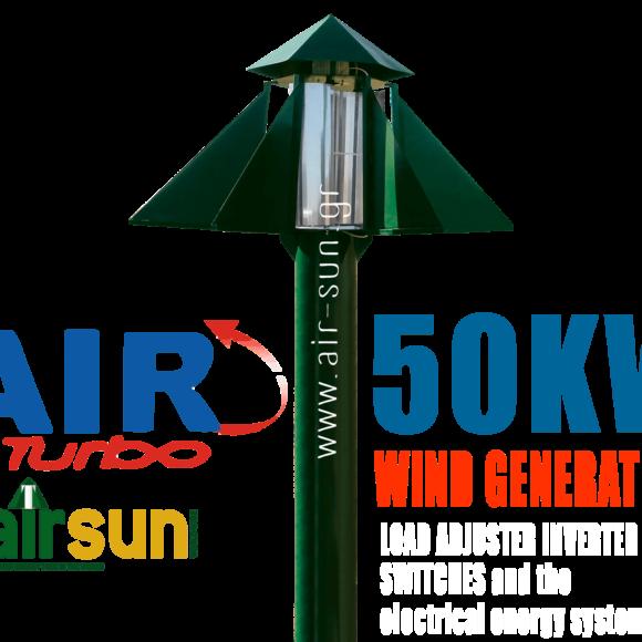AIR Turbo – 50 KW