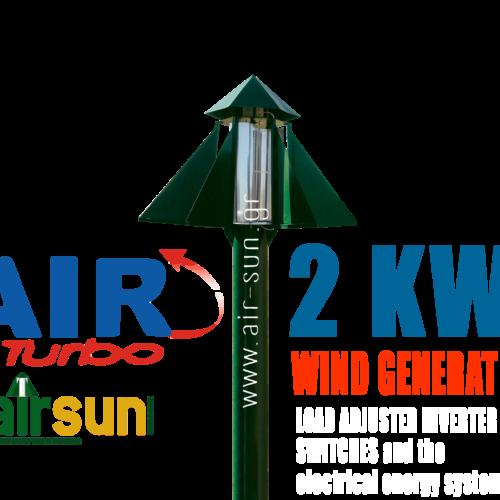 AIR-Turbo–2-KW