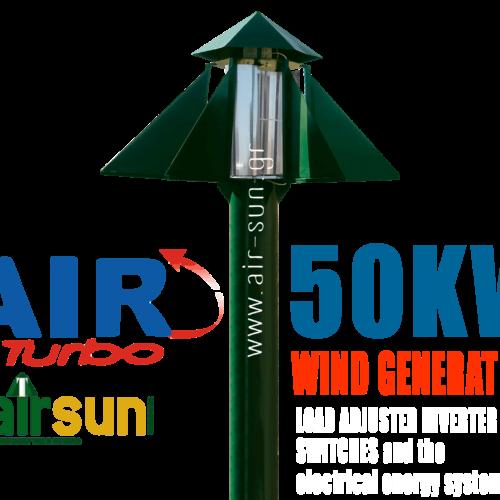 AIR-Turbo–50-KW