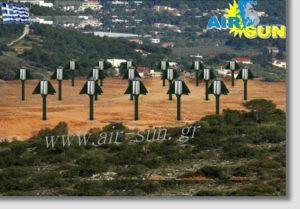 AIR-SUN Kosovo Project
